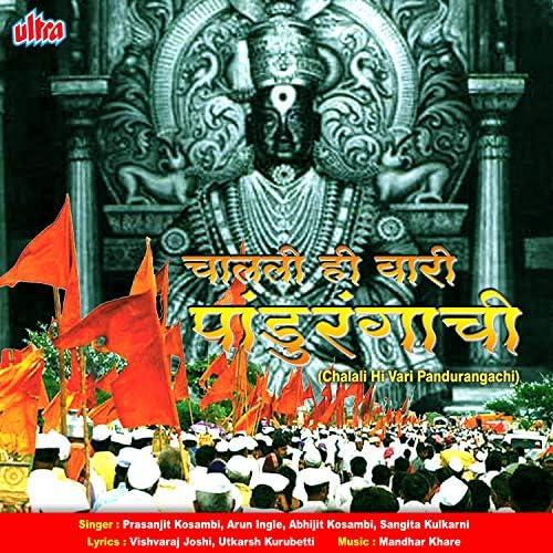 Sangita Kulkarni, Prasannjit Kosambi, Arun Ingle & Abhijit Kosambi