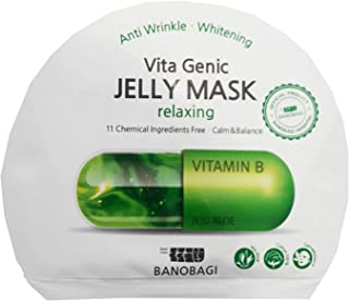 4 Mask sheets of BANOBAGI Vita Genic Jelly Mask Relaxing. Anti Wrinkle, Whitening, Calm&Balance. Jeju Aloe, Cotton 100%, No Fragrance. (30 ml./ sheet)