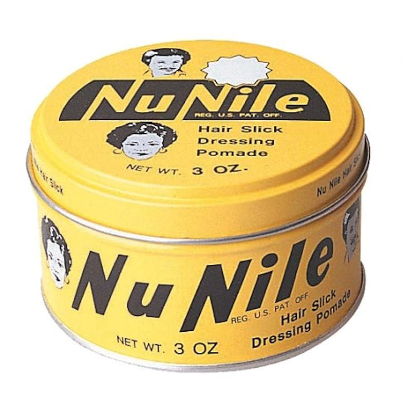 抱擁男らしさあらゆる種類のMURRAY'S(ブランド) マーレーズ Nu-Nile/ポマード/香水?コスメ 【公式/オフィシャル】