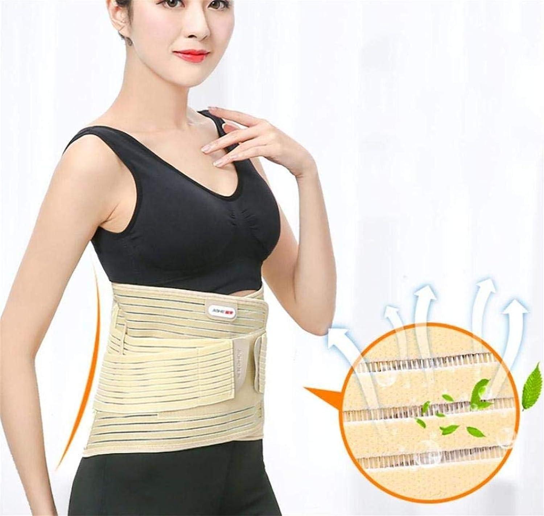 Adjustable Luxury Double Pull Waist Belt - Relieve Pain - Breathable Material Adjustable Luxury Double Pull Waist Support YLQXGA