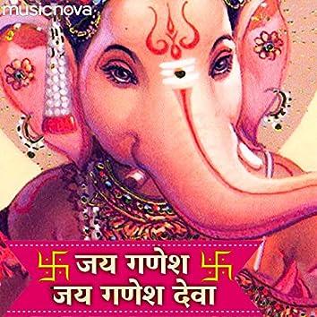 Ganesh Aarti By Alka Yagnik