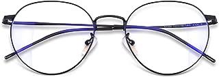 Yveser ブルーライトカット メガネ pcメガネ UVカット ウェリントン パソコン用 メガネ 紫外線カット 伊達メガネ 男女兼用 (ブラック)