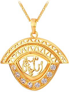 Men Women Platinum / 18K Gold Plated Allah Pendant with 22 inch Link Chain Necklace