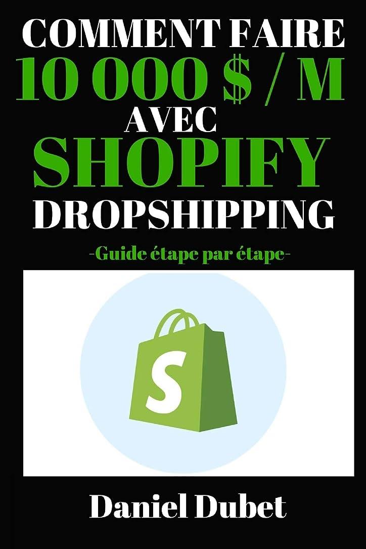 寝てるバランスのとれた生命体Comment faire 10 000 $ / M avec Shopify dropshipping: Guide étape par étape