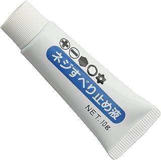 アネックス(ANEX) ネジすべり止め液 No.40