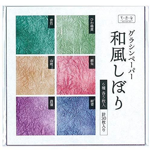カラーグラシンペーパー和風しぼり柄 150×150mm 日本の伝統色 折り紙サイズ 半透明薄葉紙 (6色セット各色5...