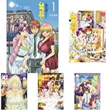 明日葉さんちのムコ暮らし コミック 1-6巻 セット