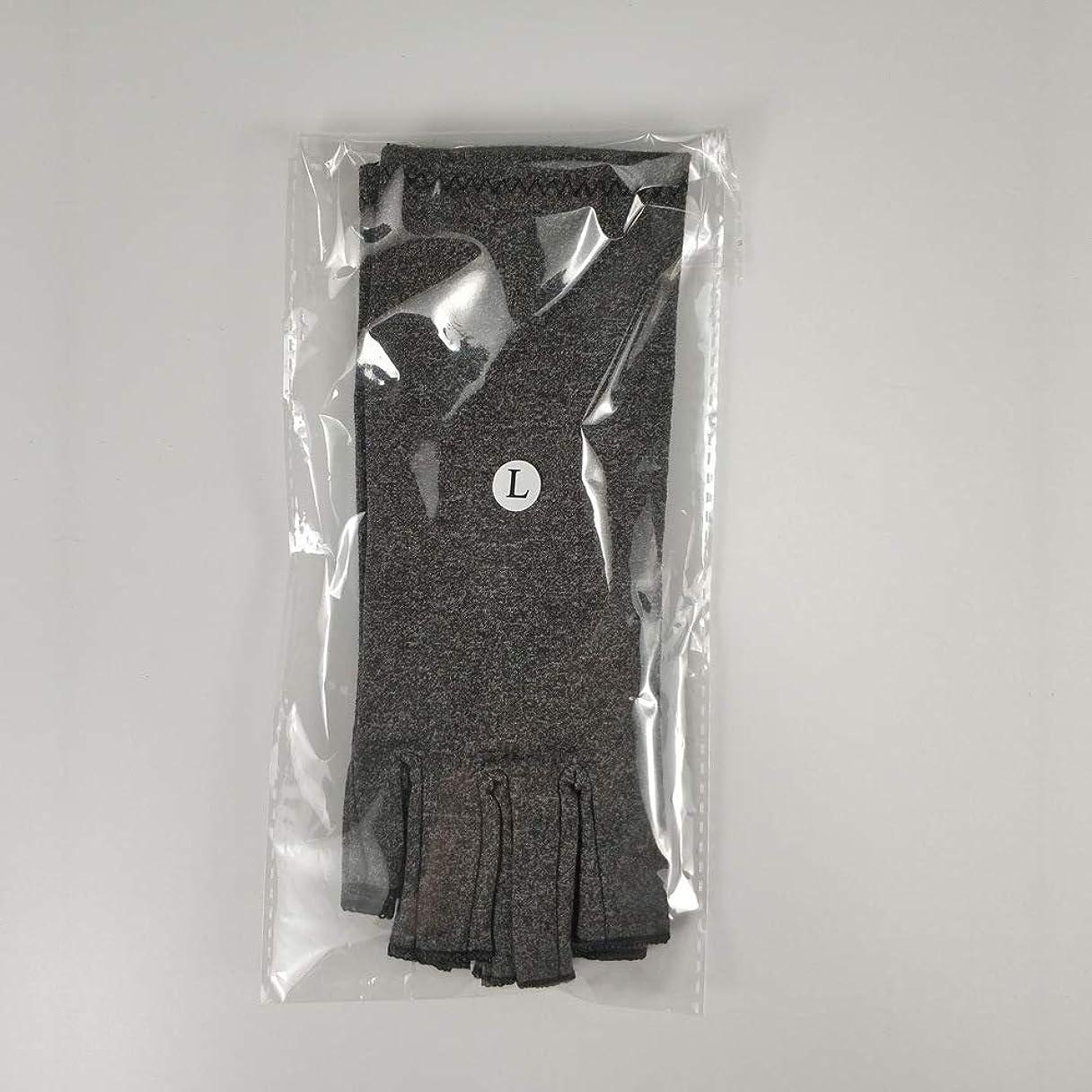 放棄騒乱冷凍庫圧縮手袋関節炎の手袋はリウマチRSI手根管からの痛みを和らげる,L