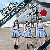 Break the Blue!! *CD+BD