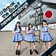 Break the Blue!! *CD+BD