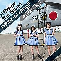 【Amazon.co.jp限定】Break the Blue!! *CD+BD(特典:限定ブロマイド付)