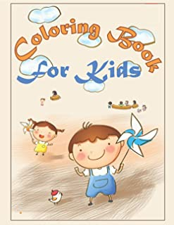 Coloring Book for Kids: Cool Coloring Pages & Inspirational | For Girls & Boys Aged 4+