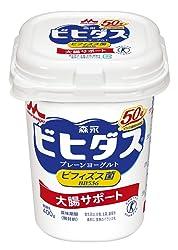[冷蔵] [トクホ] 森永乳業 ビヒダスBB536 プレーンヨーグルト 400g