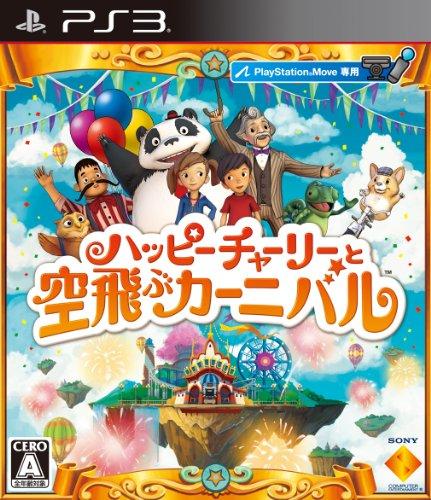 Happy Charlie to Soratobu Carinval [Japan Import]