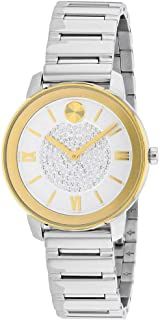 Movado Bold Quartz White Dial Ladies Watch 3600660