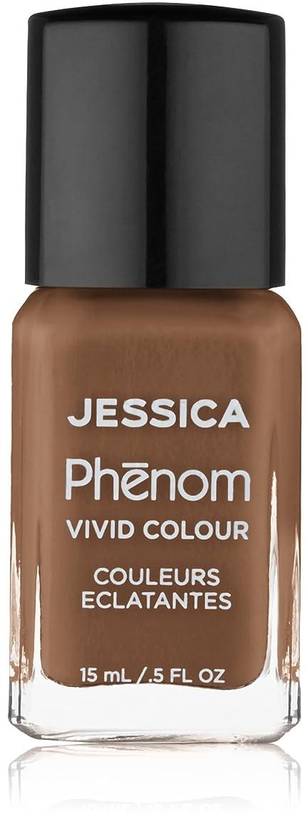 レキシコン素朴な保護するJessica Phenom Nail Lacquer - Cashmere Creme - 15ml / 0.5oz
