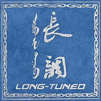 Long-Tuned Songs of The Series of Inner Mongolia Best National Arts