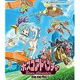 放送開始30周年記念企画 ボスコアドベンチャー Vol.1 [Blu-ray]【想い出のアニメライブラリー 第74集】
