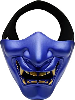 Aoutacc Airsoft Half Face Masks, Evil Demon Monster Kabuki Samurai Hannya Oni Half Face Protective Masks Masquerade Ball, Party, Halloween, Cs War Game