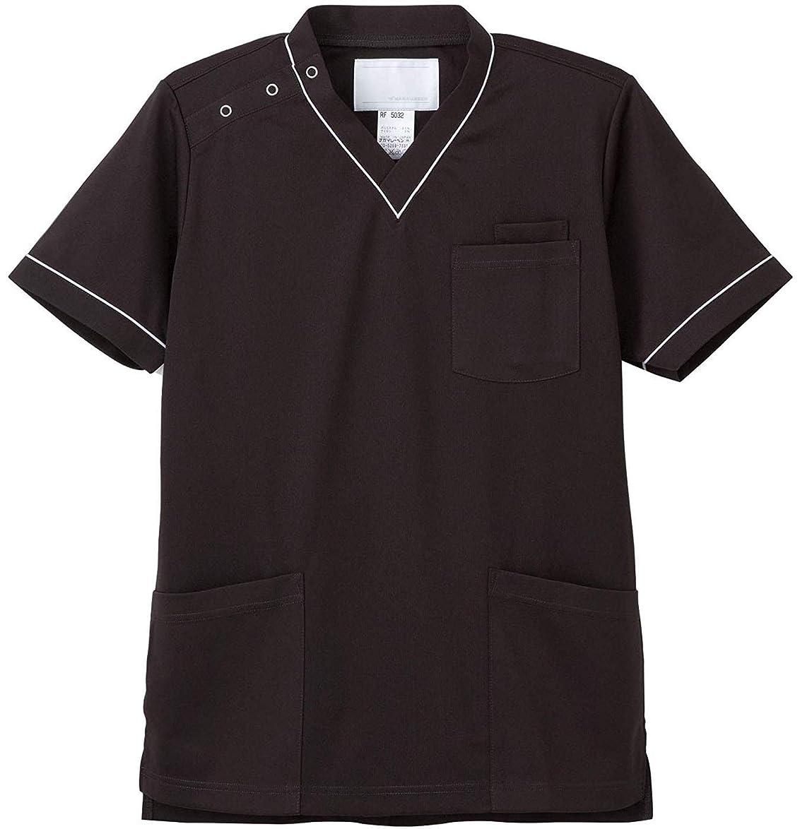 無条件チャレンジ独裁白衣 ナースウェア ナガイレーベン (ナウェイ) ユーティリティウェア RF-5032 男女兼用上衣 サイズ:SS~BL