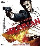 ザ・ガンマン [Blu-ray] image