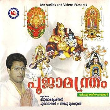Poojamantharam