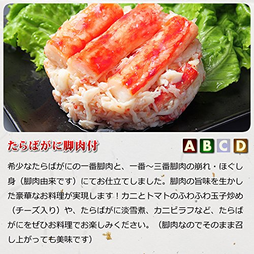 マルヤ水産カニ缶詰バラエティAセットNEW高級ギフト箱入