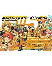 あんさんぶるスターズ!!SMILE -Summer- 5th anniversary magazine (カドカワゲームムック)