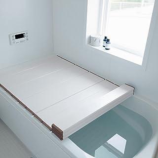 [ベルメゾン] 風呂ふた Ag 抗菌 防カビ 折りたたみ 風呂フタ ブラウン 約75×149cm