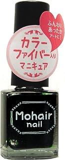TM モヘアネイル(爪化粧料) TMMH1606 オリーブグリーン