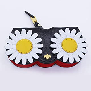 Ailife Fashion Sunflower Soft Sunglasses Protection Case
