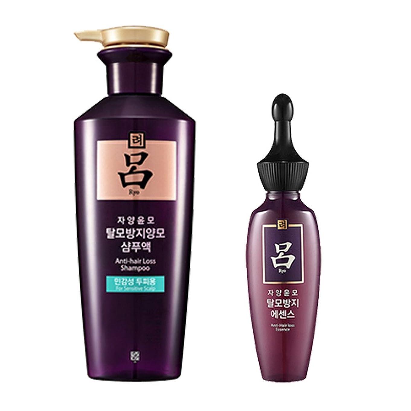 ネブリラックスした論理的に呂(リョ) 滋養潤毛 シャンプー(敏感頭皮用) 400ml+エッセンス 75ml