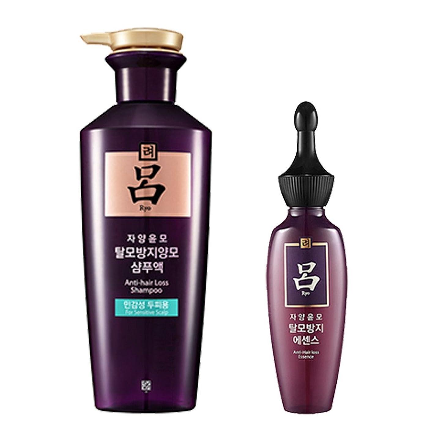 コンセンサス同化申請中呂(リョ) 滋養潤毛 シャンプー(敏感頭皮用) 400ml+エッセンス 75ml