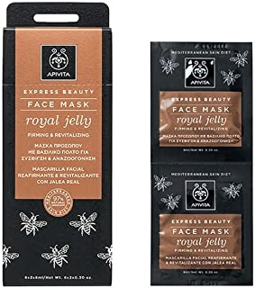 Apivita Firming & Revitalizing Face Mask with Royal Jelly 2x8ml