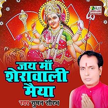 Maiya Jai Jai Maa Sherawali