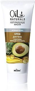 Bielita & Vitex | Oil Naturals Line | Moisturizing Body Cream for Delicate Skin, 200 ml | Avocado Oil, Silk Proteins, Sesame Oil, Vitamins