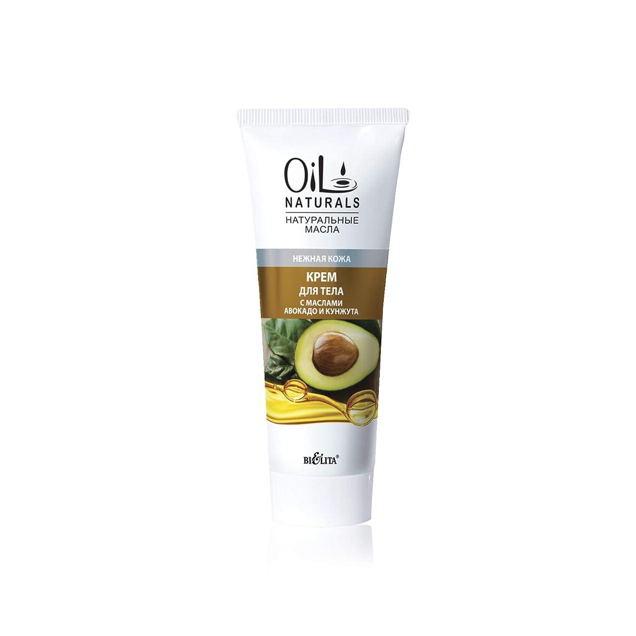 宴会冒険家見出しBielita & Vitex | Oil Naturals Line | Moisturizing Body Cream for Delicate Skin, 200 ml | Avocado Oil, Silk Proteins, Sesame Oil, Vitamins