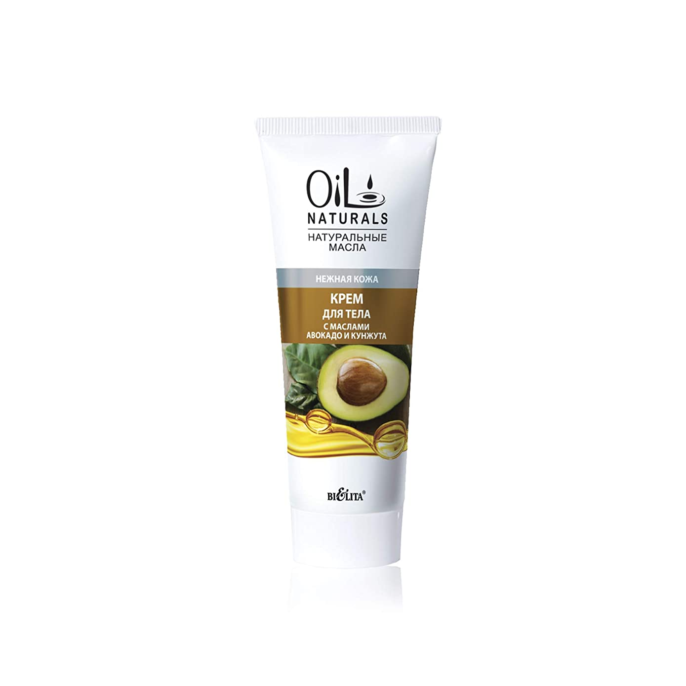 小道フルーツ野菜ロケットBielita & Vitex | Oil Naturals Line | Moisturizing Body Cream for Delicate Skin, 200 ml | Avocado Oil, Silk Proteins, Sesame Oil, Vitamins