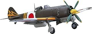 Hasegawa 1:32 Scale Nakajima KI84 Type 4 Fighter Hayate Frank Model Kit