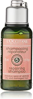 Loccitane Aromachologie Repairing Shampoo by LOccitane for Unisex - 2.5 oz Shampoo, 75 milliliters