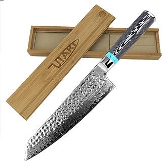 Utaki 剣型(切付型)牛刀 包丁 ダマスカス 67層 V金10号 197mm あなたの料理の腕をワンランクアップさせます!