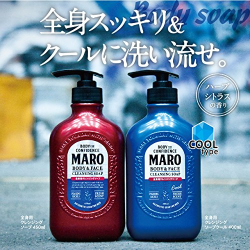 MARO全身用ボディソープ450ml