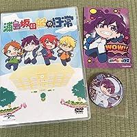 浦島坂田船の日常 通常版 DVD & 志麻 缶バッジ & フォトカードセット