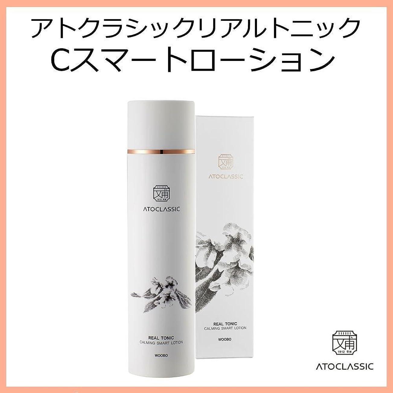 酔ったためにブレーキ韓国コスメ ATOCLASSIC アトクラシックリアルトニック Cスマートローション(Calming Smart Lotion) 200ml