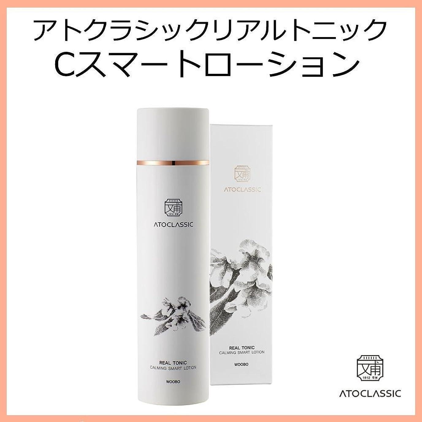 凝視きらめく収束韓国コスメ ATOCLASSIC アトクラシックリアルトニック Cスマートローション(Calming Smart Lotion) 200ml
