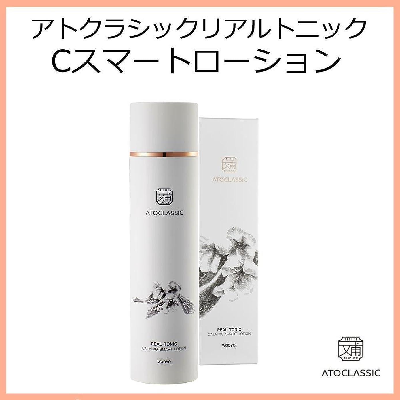 付ける苦行融合韓国コスメ ATOCLASSIC アトクラシックリアルトニック Cスマートローション(Calming Smart Lotion) 200ml