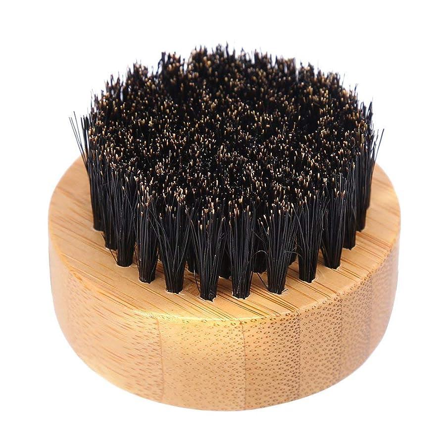 米国指令宗教的な髭ブラシ男性口ひげスタイリング思いやりのあるイノシシ髪髭ブラシラウンドフェイスヘアコーム