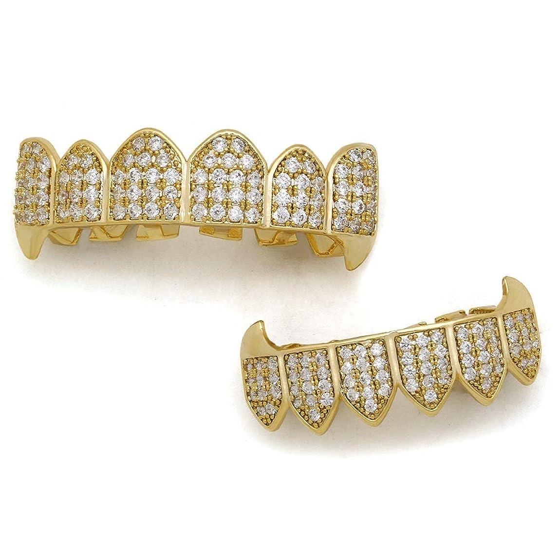 複雑な厚い糸YHDD メッキされたホワイトゴールドは、口の上のヒップホップの歯のグリルの歯の口のためのグリル (色 : ゴールド)