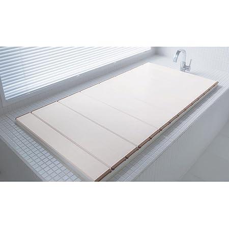 [ベルメゾン] 風呂ふた Ag 抗菌 防カビ 折りたたみ 風呂フタ ブラウン 約70×119cm
