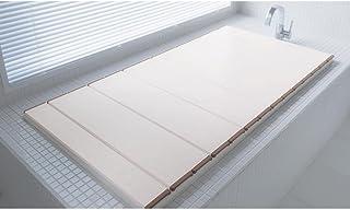 [ベルメゾン] 風呂ふた Ag 抗菌 防カビ 折りたたみ 風呂フタ ブラウン 約70×89cm